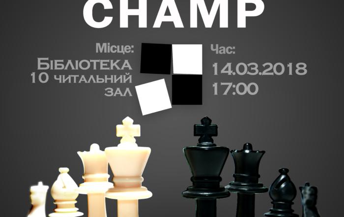 ipt_chess