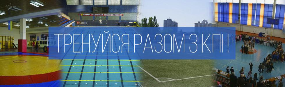 header_sport